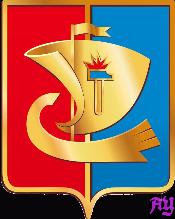Достопримечательности города Павлово