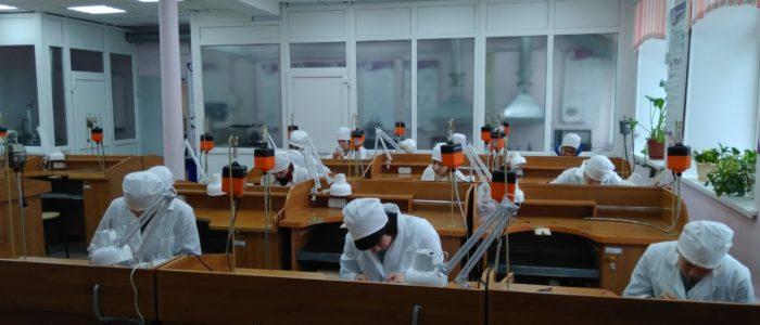 Ювелирная лаборатория