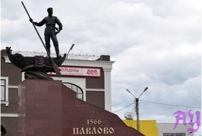 Достопримечательности города Павлово-на-Оке